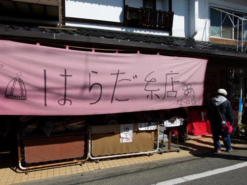 201144.jpg